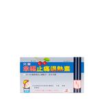 Fortune Children'S Fortolin Chewable 16pcs