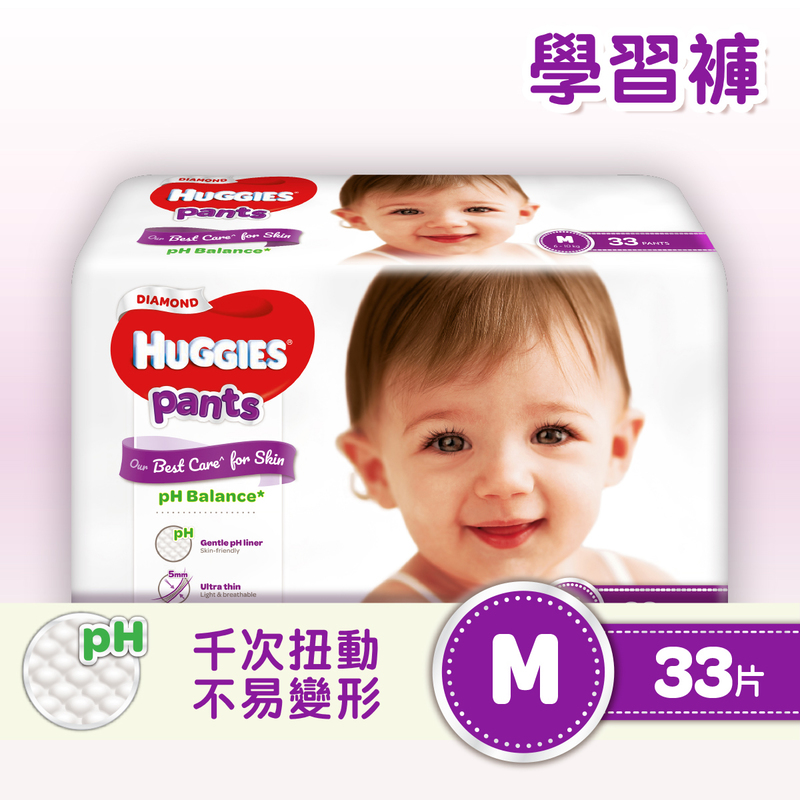 Huggies Diamond Pants M 33pcs
