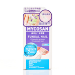 Mycosan Fungal Nail Treatment 5mL