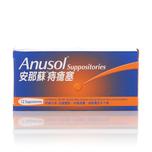 Anusol Haemorrhoids Suppositories 12pcs