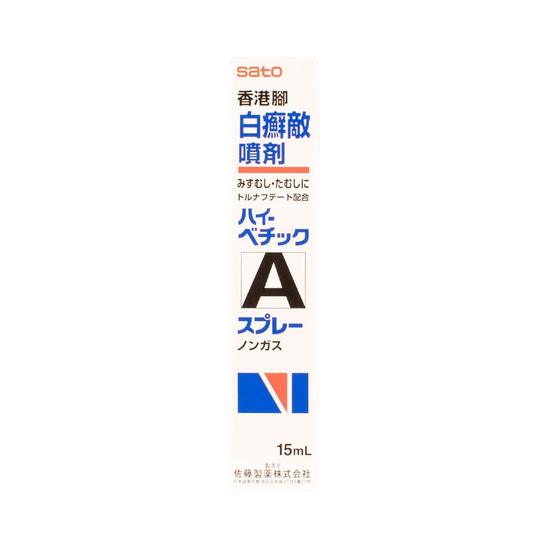 Sato Hi-Vetic A Spray 15mL