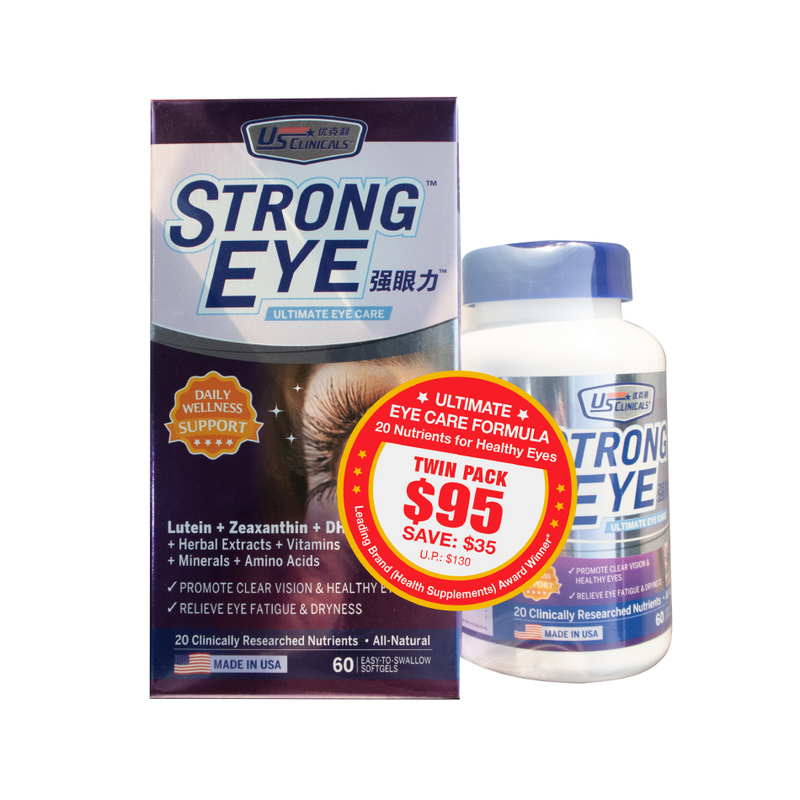US Clinicals StrongEye Twin Pack, 2x60s