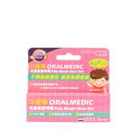 Oralmedic Kids Mouth Ulcer Gel 15ml