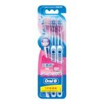 Oral B Ut Vt Gum Care Tbx3pcs