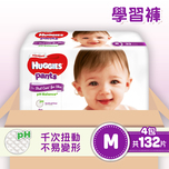 Huggies Diamond Pants M 33s