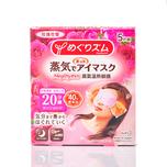 Kao Megrhythm Steam Eye Mask Fresh Rose 5pcs