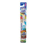 Ebisu Kids Toothbrush 1pc