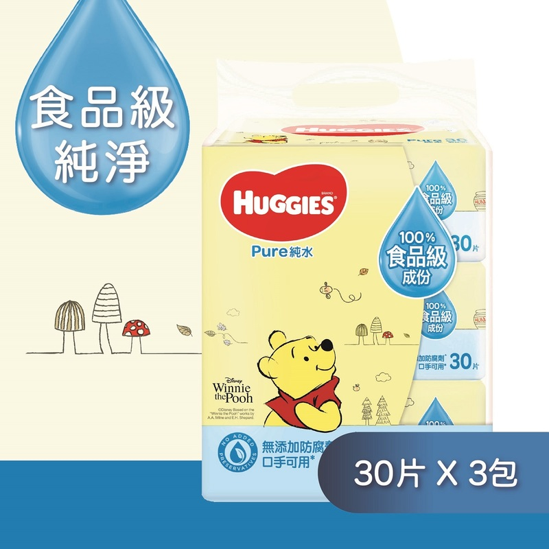 Huggies Pure Water Baby Wipes 30pcs x3