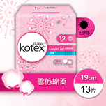Kotex Comfort Soft UT Light 19cm 13pcs
