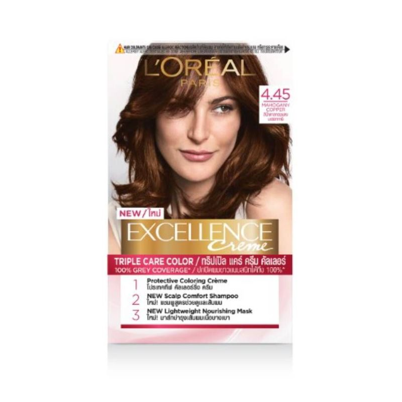 L'Oreal Paris Excellence Crème Mahogany Copper Brown #4.45