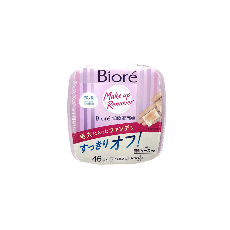 Biore Cleansing Cotton 46pcs