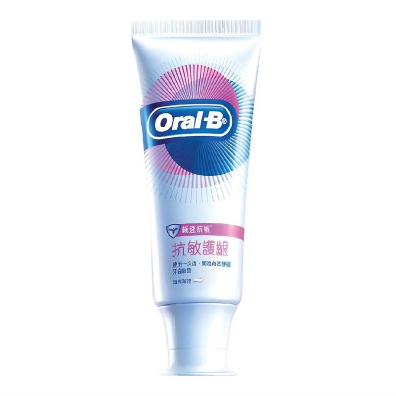 Oral B Gum & Sensitive Relief Toothpaste 90g