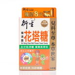 Hin Sang Clear Well Flower-Tower Candy 2 capsules X 25bags