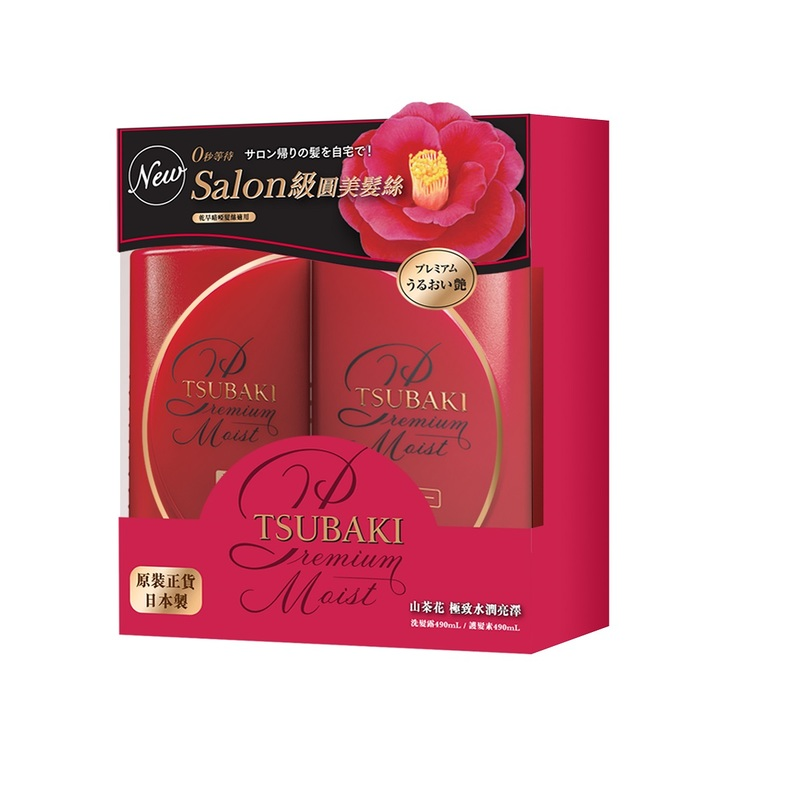TSUBAKI Premium Moist Shampoo 490mL + Conditioner 490mL