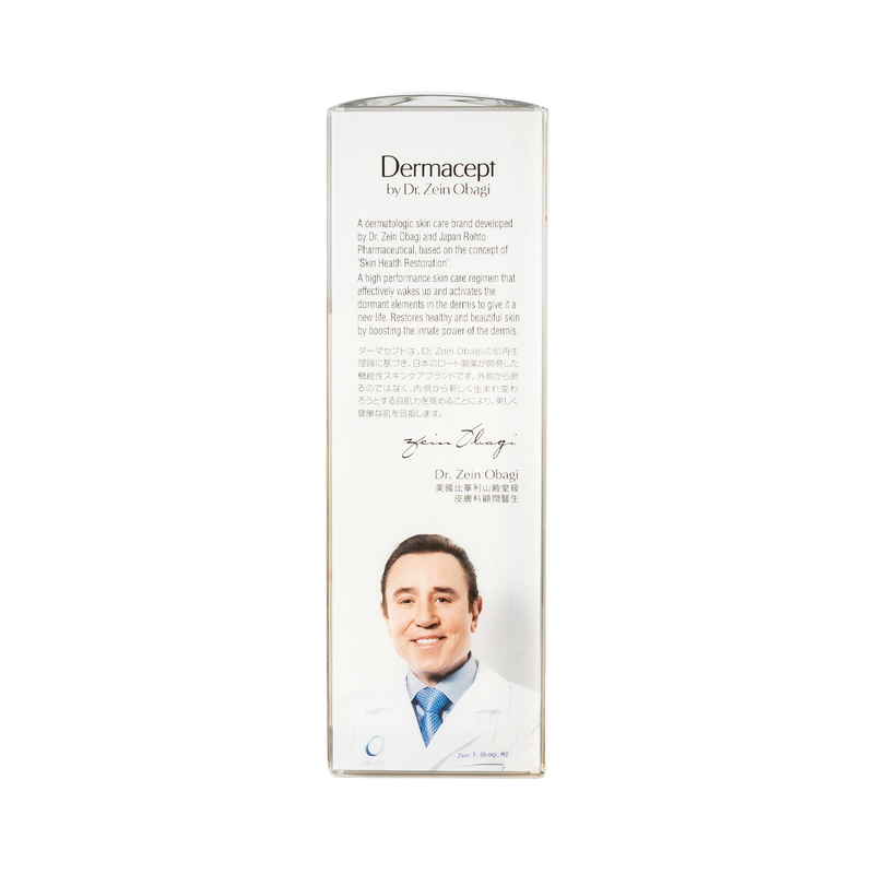 Dermacept(ZO) Skin Refining Set 1box