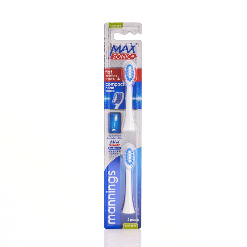 Mannings Sonic Toothbrush Brush Head 2pcs