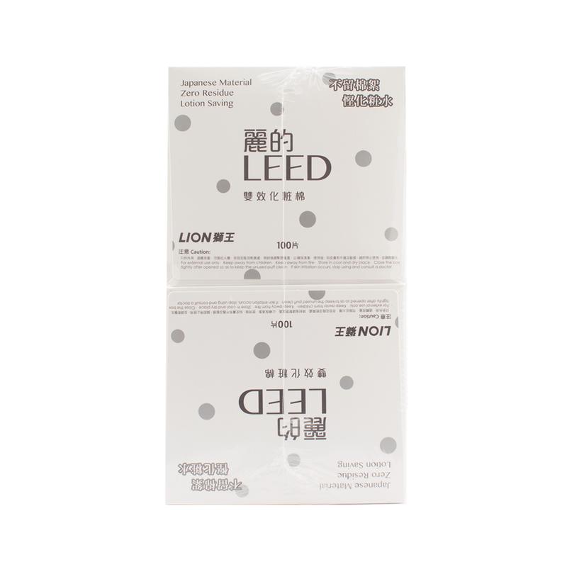 Leed B.Puff Twin Pack 100pcsX2boxes