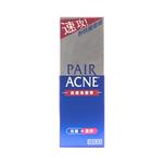 Pair Acne Creamy Foam 80g