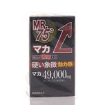 MR.75 120pcs