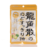 Ryukakusan Throat Refreshing Candy Shekwasha Flavor 88g