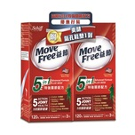 Move Free 5-in-1 Advanced Plus MSM 120 Capsules X 2 Bottles