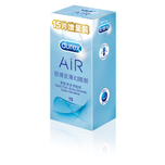 Durex Air Extra Smooth 15pcs