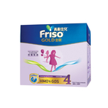 Friso Gold 4 200g