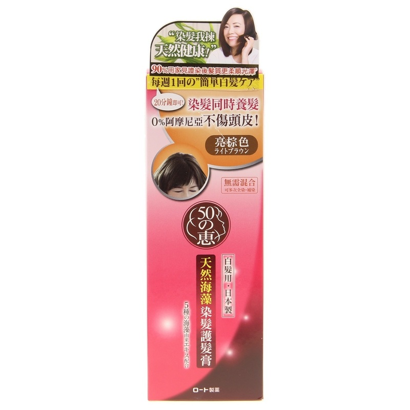 50 Megumi Hair Colorants Light Brown 150g
