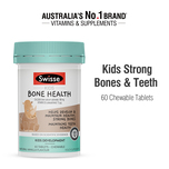 Swisse Kids Bone Health Supplement, 60 tablets