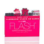 Smile Lab Flash Speed Whitening Strips 10pcs