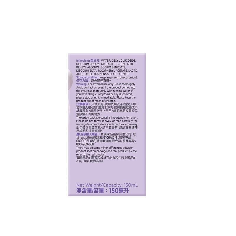 Always Amino Acid Intimate Wash, Period Care·Foam 150mL