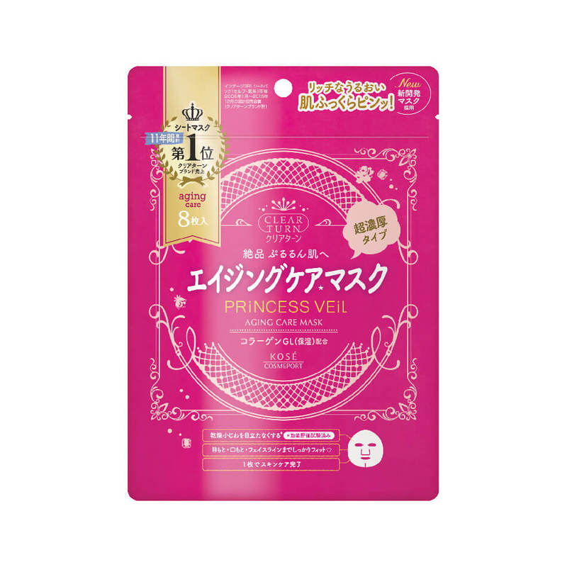 Kose Cosmeport Clear Turn Princess Veil Aging Care Mask, 8pcs