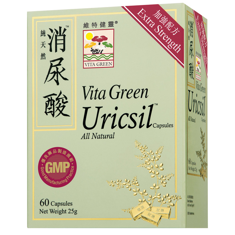 Vita Green Extra Strength Uricsil 60pcs