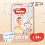 HUGGIES PLATINUM PANTS L 54S