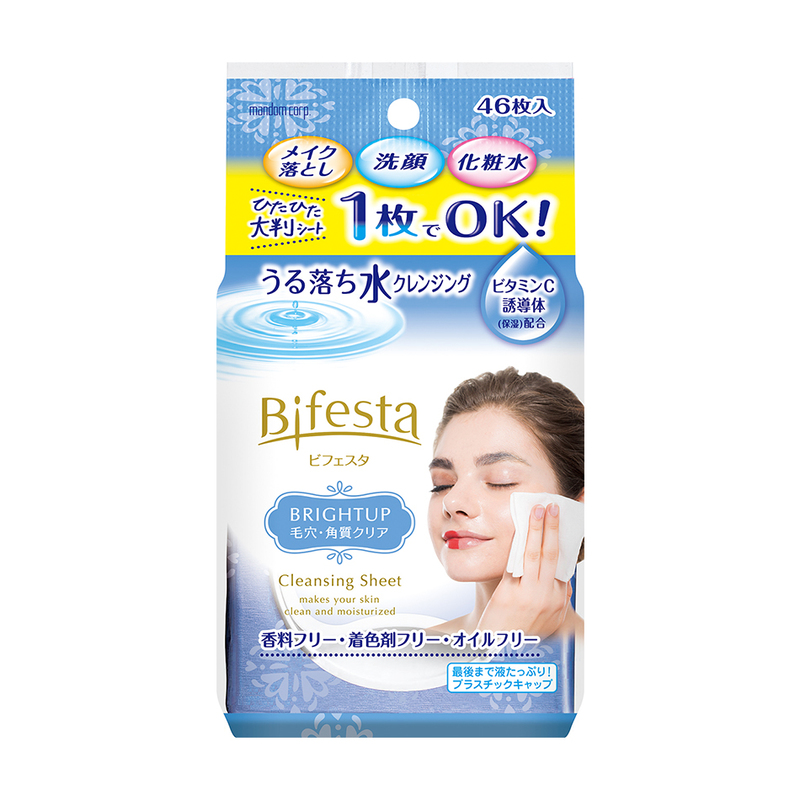 Bifesta Brightup Wipes, 46pcs