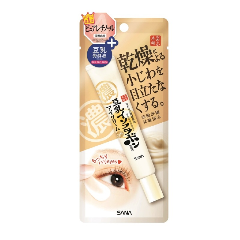 Sana Soy Milk Wrinkle Eye Cream N 20g