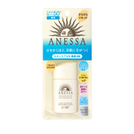 Anessa Perfect UV Sunscreen Skincare BB Foundation SPF50+ PA++++ C1 25mL