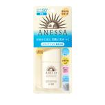 Anessa Perfect UV Sunscreen Skincare BB Foundation SPF50+ PA++++(C1-Natural)25mL