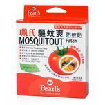 Pearl'S Mp Mosquitout Patch 12pcs