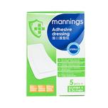 Mannings ADHESIVE DRESSING 5pcs