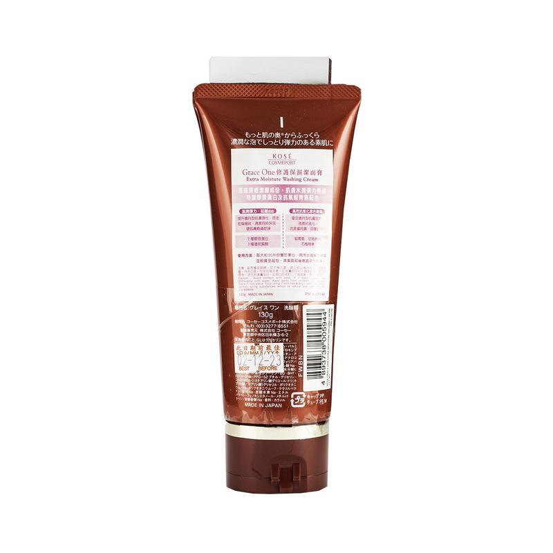 Kose Cosmeport Grace One Extra Moisture Washing Cream 130g X 2 Bottles