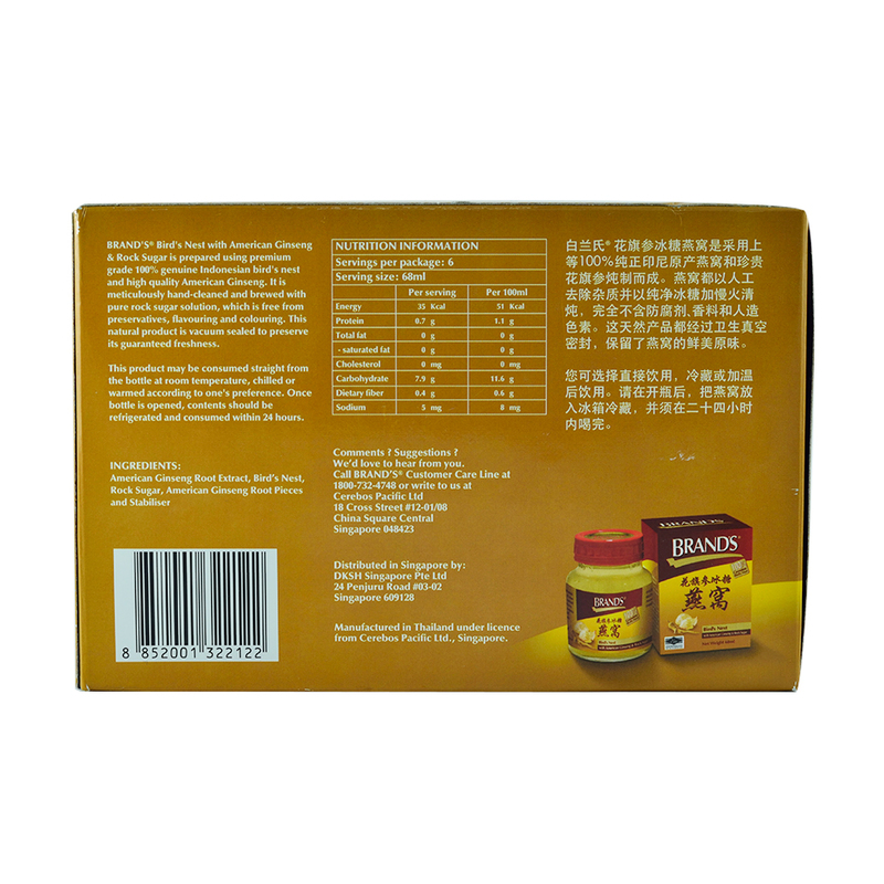 Brand's Bird's Nest with American Ginseng & Rock Sugar, 6x68ml