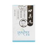 Jan Yee Ding Chou Anti Halitosis Pills 120pcs