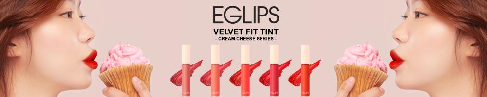 Eglips brand Image