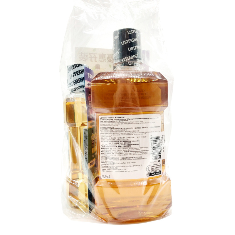 Listerine Original Mouthwash 1000mLx2+Free Gift