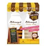Honeyce Deep Moist Combo Pack