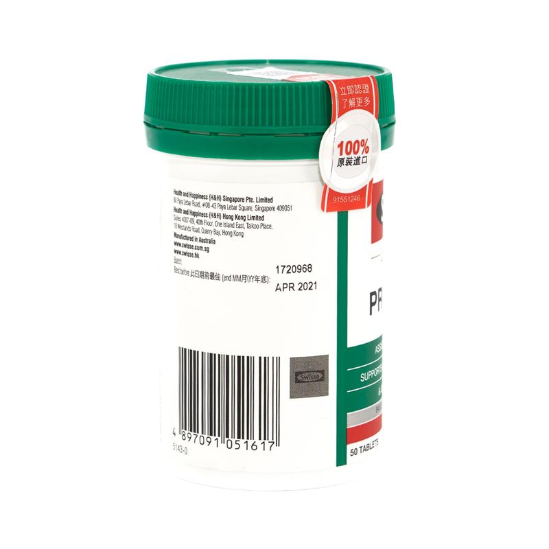 Swisse Ultiboost Prostate 50pcs