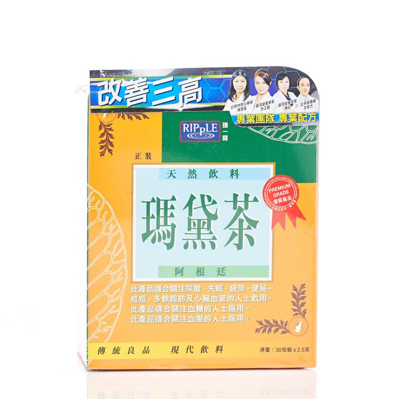 Ripple Mate Tea 2.5g X 30 sachets