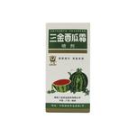 Watermelon Frost Powder Spray 3g