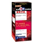 L'Oreal Paris Revitalift Day And Night Packset 50mL X 2 Bottles